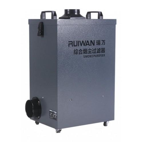 RUIWAN Double Tube Smoke Purifier for Laser RW3303