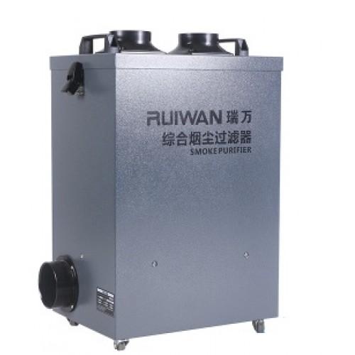 RUIWAN Single Tube Smoke Purifier for Laser RW3303